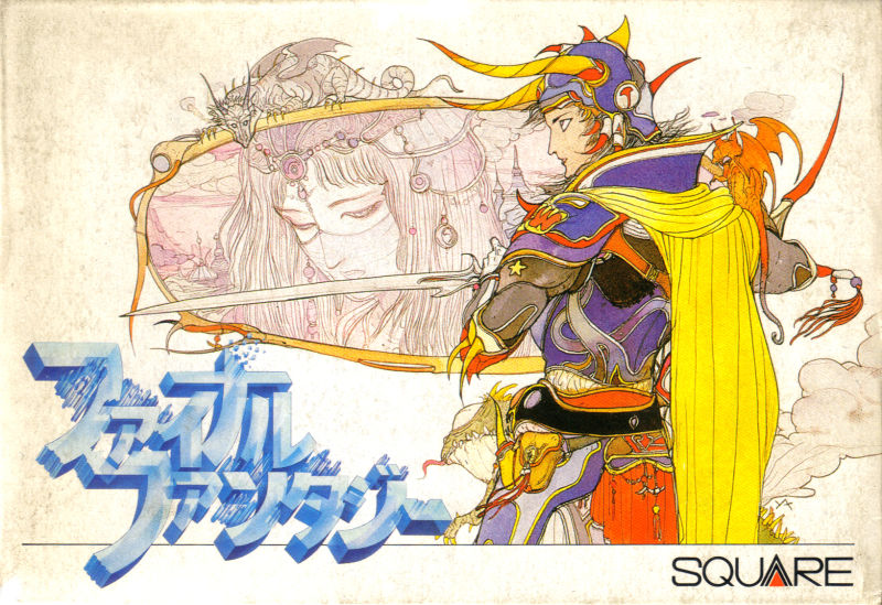 File:Final Fantasy - NES - Japan.jpg