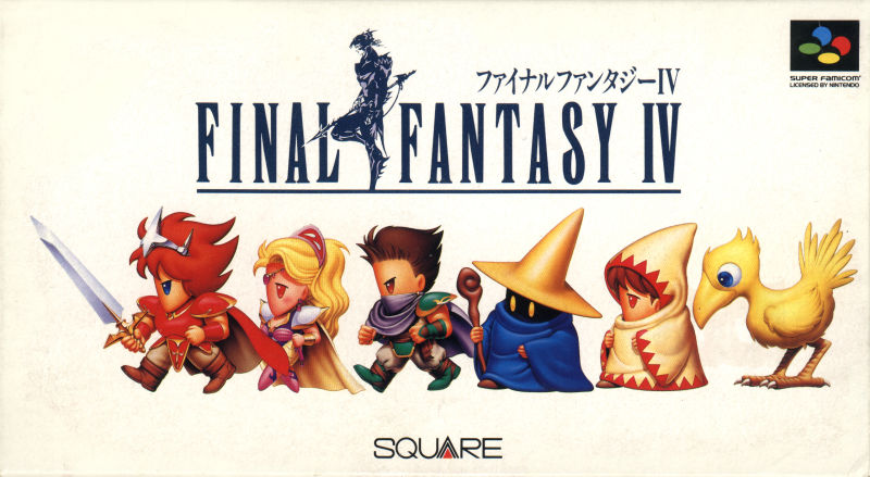 File:Final Fantasy IV - SNES - Japan.jpg