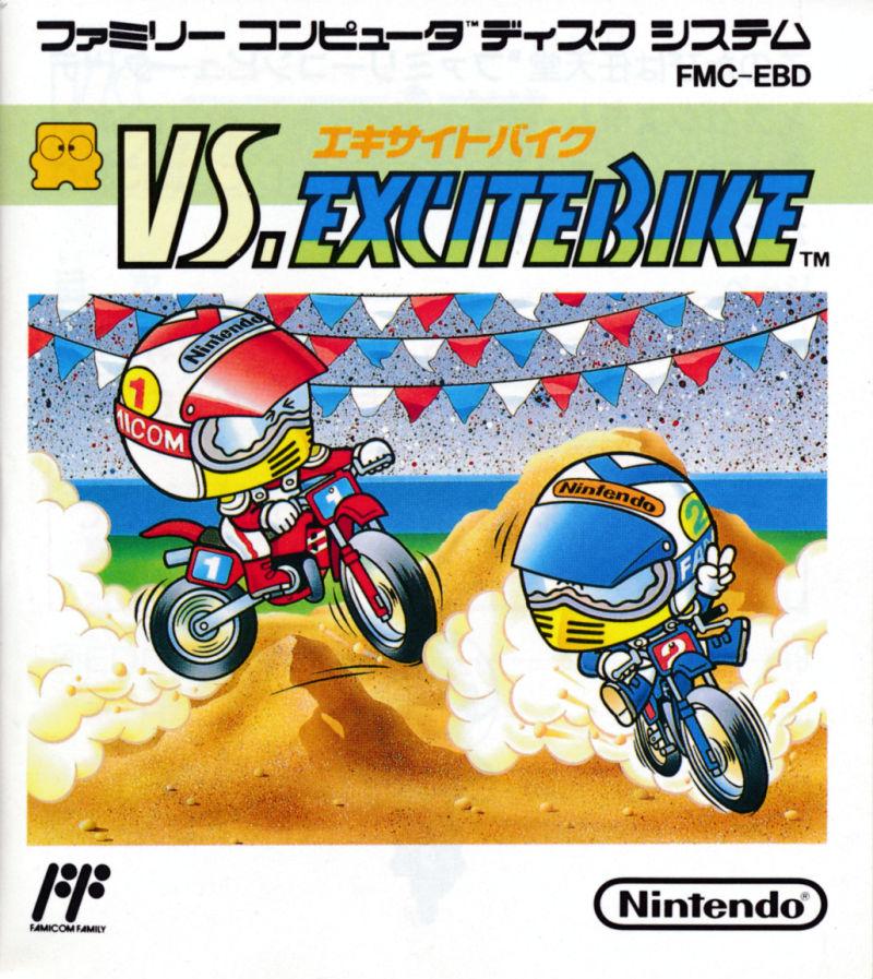 File:Vs  Excitebike - FDS - Japan jpg - TheAlmightyGuru