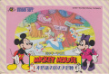 Mickey Mousecapade - NES - Japan.jpg