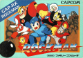 Mega Man - NES - Japan.jpg