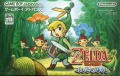 Legend of Zelda, The - Minish Cap, The - GBA - Japan.jpg