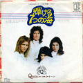 Queen - Seven Seas of Rhye - Japan.jpg
