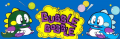 Bubble Bobble - ARC - USA - Marquee (Alt).png