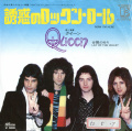 Queen - Now I'm Here - Japan - 1975.jpg