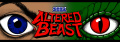 Altered Beast - ARC - USA - Marquee.jpg