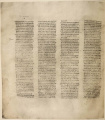 Codex Sinaiticus - 1 Thessalonians.jpg