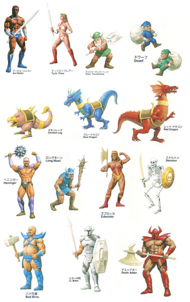 File:Golden Axe - SMD - Characters.jpg