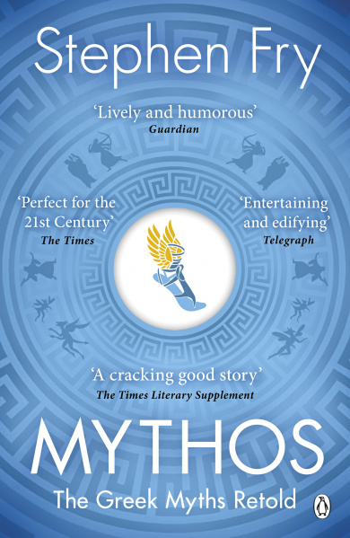 File:Mythos - Greek Myths Retold, The - Paperback - UK - Penguin.jpg