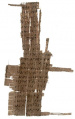 Papyrus 51 - Front - Epistle to the Galatians.jpg