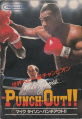 Mike Tyson's Punch-Out!! - NES - Japan.jpg