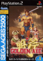 Golden Axe - PS2 - Japan.jpg