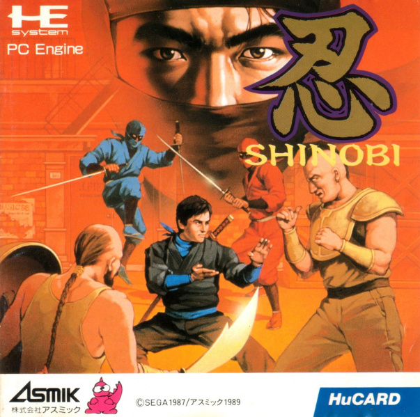 File:Shinobi - PCE - Japan.jpg
