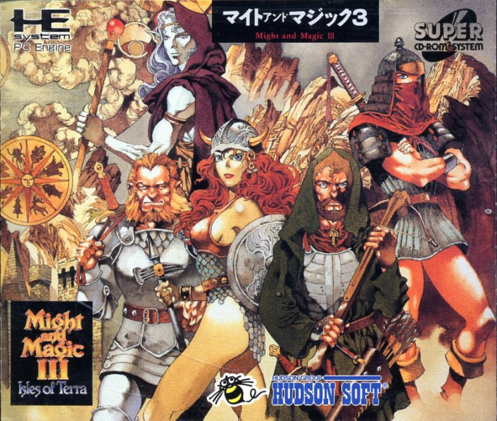 File:Might and Magic III - Isles of Terra - TGCD - Japan.jpg