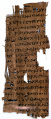 Papyrus 20 - Front - Epistle of James.jpg
