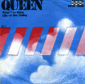 Queen - Now I'm Here - Hungary.jpg