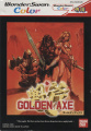 Golden Axe - WSC - Japan.jpg