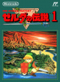 Legend of Zelda, The - NES - Japan.jpg