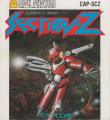 Section-Z - FDS - Japan - Manual Cover.jpg