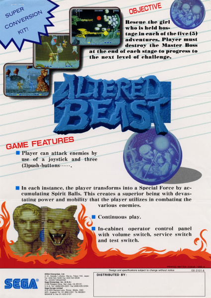 File:Altered Beast - ARC - Ad.jpg
